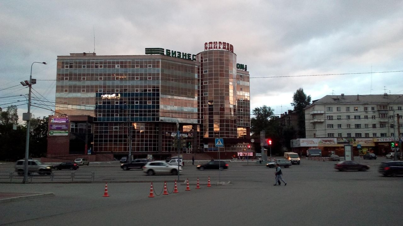 Бизнес Центр Спиридонов