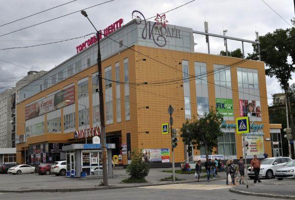 Торгово-офисный комплекс Жарден