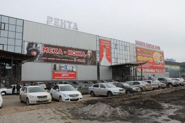 Торговый центр Рента