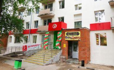 Готовые офисные помещения Нагорный бульвар помещение для фирмы Халтуринская улица