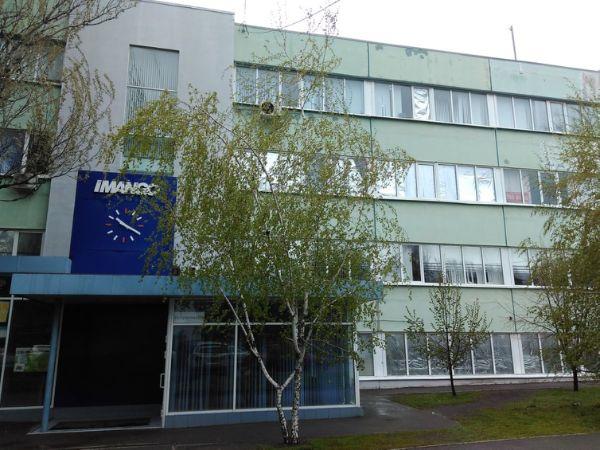 Офисно-производственный комплекс на ул. Туполева, 16