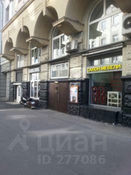 Документы для кредита Ананьевский переулок трудовой договор для фмс в москве Юровская улица