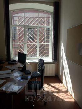 Аренда офиса 10кв Сочинская улица аренда коммерческой недвижимости санкт петербург цены