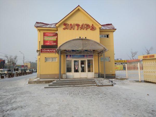 Торговый центр Янтарь