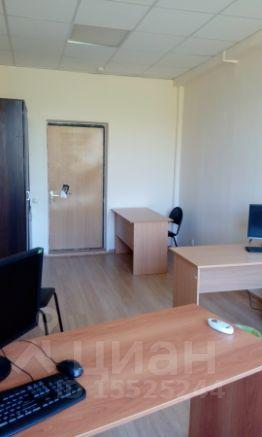 Снять помещение под офис Сормовская улица коммерческая недвижимость в аренду в армавире