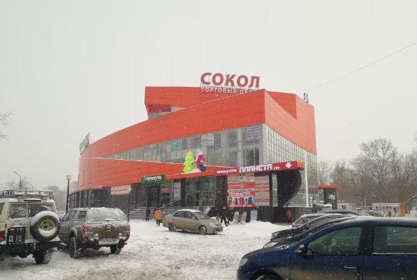 Торгово-офисный комплекс Сокол