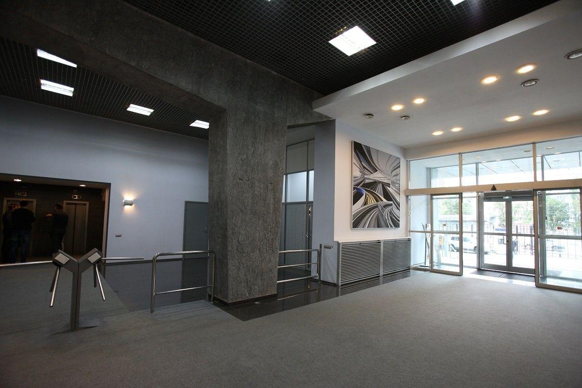 Бизнес Центр ЕПК