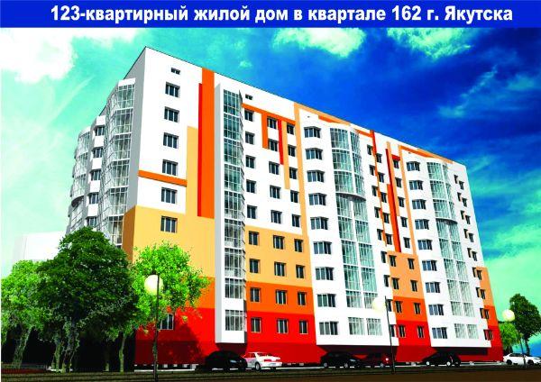 1-я Фотография ЖК «по ул. 50 лет советской Армии, 162 квартал»