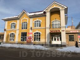 Зарайск аренда офиса поиск Коммерческой недвижимости Подбельского 3-й проезд