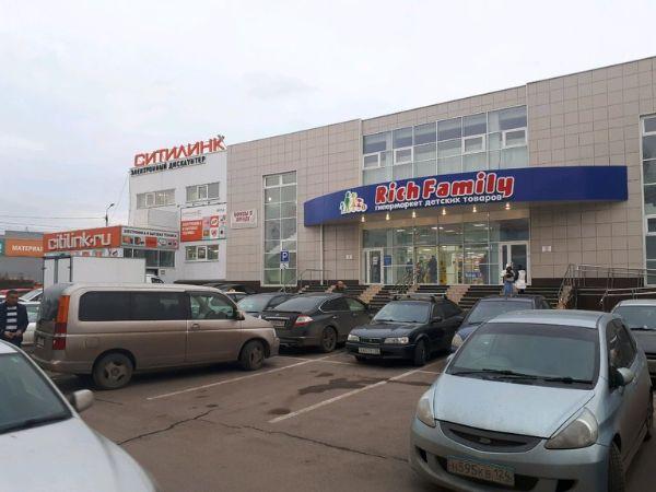 Торговый центр на ул. Абытаевская, 2