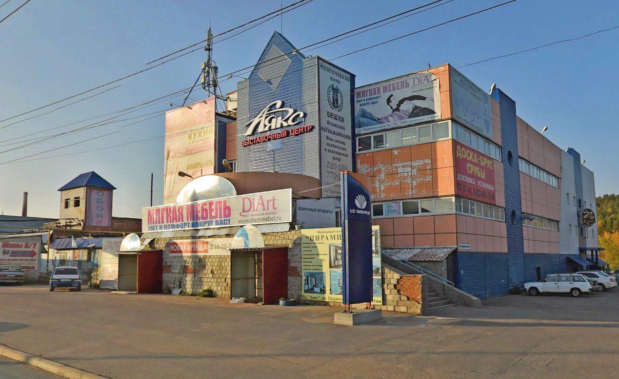 Аякс коммерческий недвижимость помещение для фирмы Сочинская улица