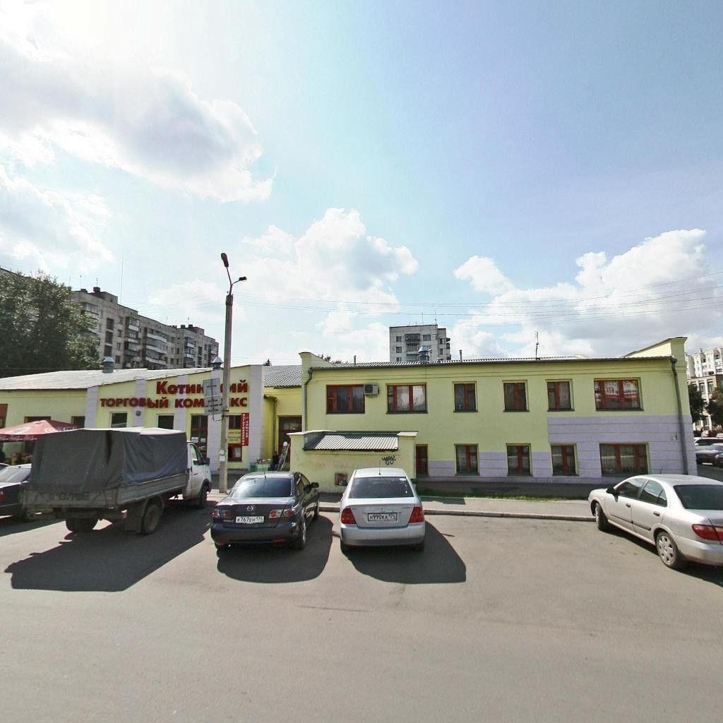 продажа помещений в ТЦ Котинский