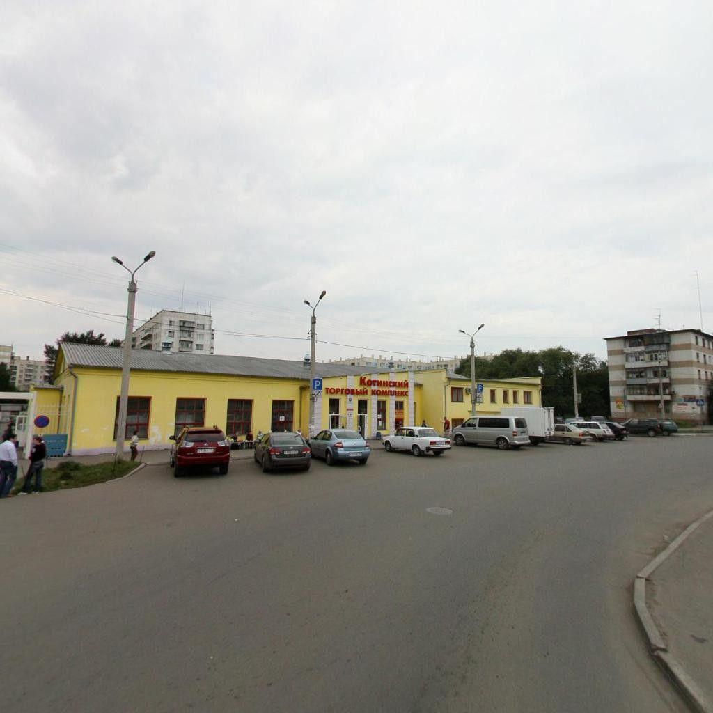 аренда помещений в ТЦ Котинский
