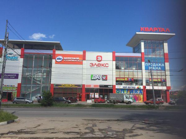 Торговый центр Квартал