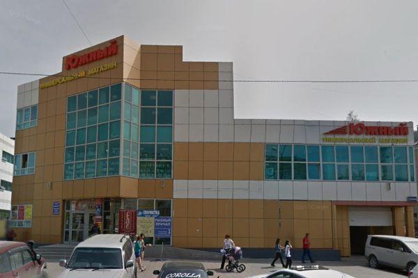 Торговый центр Южный