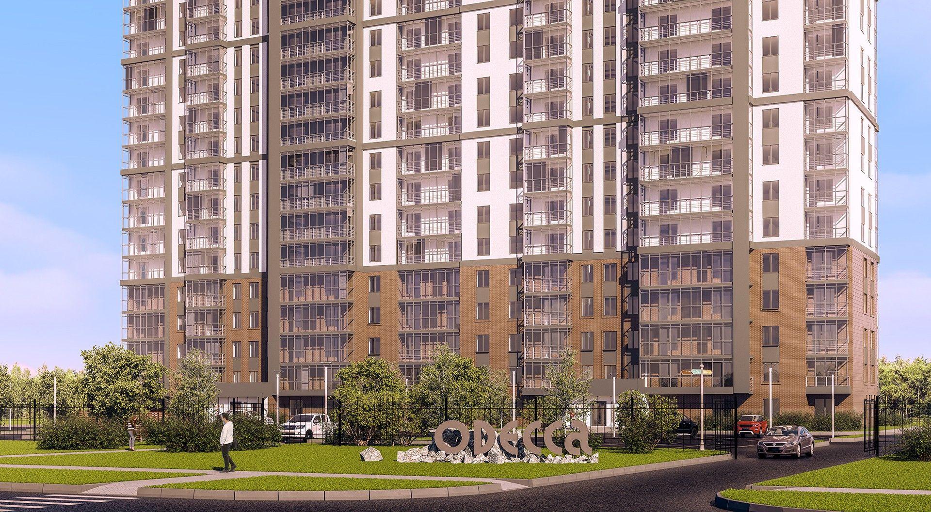 купить квартиру в ЖК ODЕССА (Одесса)