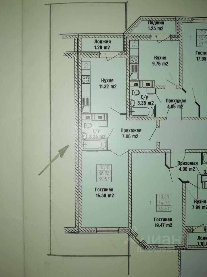 Продаю однокомнатную квартиру 39.51м² Северное ш., к10, Раменское, Московская область, р-н Западный - база ЦИАН, объявление 227616530