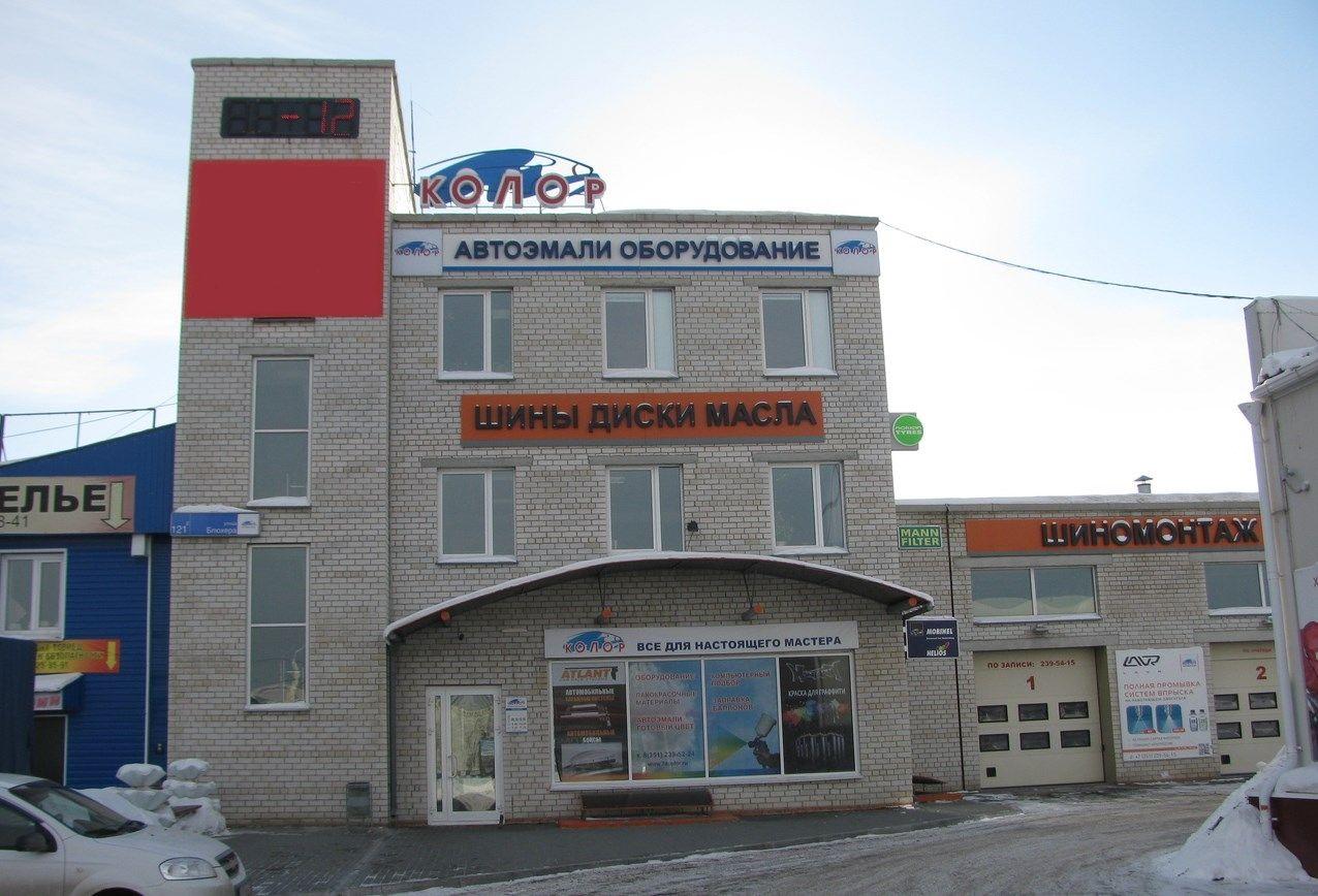 продажа помещений в БЦ на ул. Блюхера, 121Е