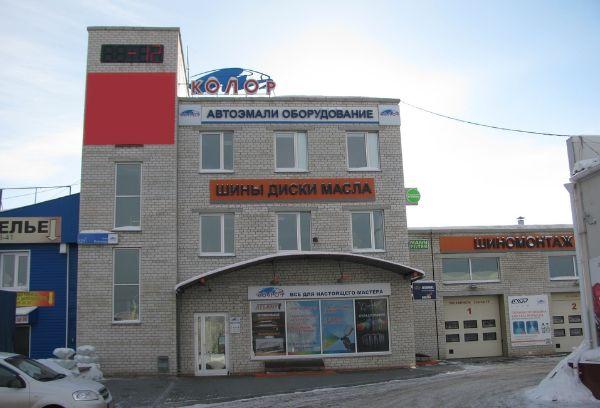 Офисное здание на ул. Блюхера, 121Е