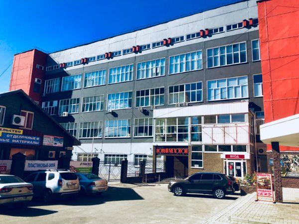 Торгово-офисный комплекс Печерский