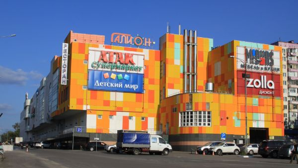 Торгово-развлекательный центр Галион