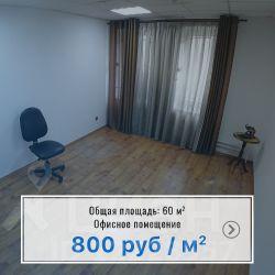 Арендовать офис Гагарина улица поиск офисных помещений Крапивенский переулок