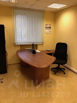 Аренда офиса в Москвае от собственника в октябрьском районе малая пироговская 19 аренда офиса