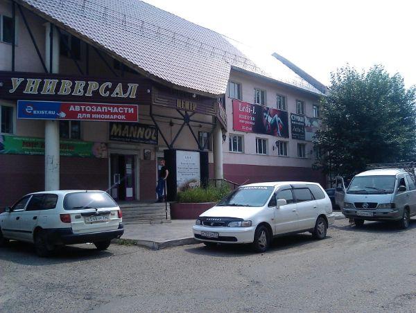 Торговый центр Универсал