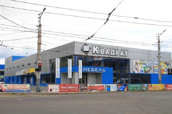 Специализированный торговый центр Квадрат