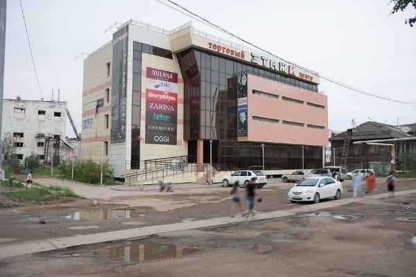 Торговый центр Этажи