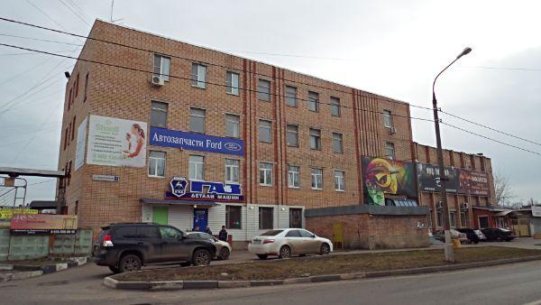 Административное здание на ул. Энергетическая, 7