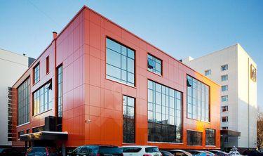 Аренда офиса 50 кв Скаковая улица аренда офиса шмитовский проезд