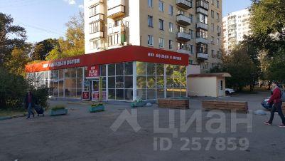 Снять офис в городе Москва Маршала Тухачевского улица Аренда офиса 60 кв Родниковая улица