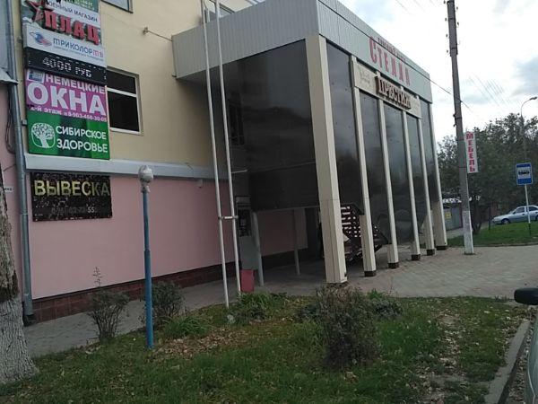 Торговый центр Стелла