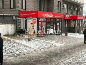 Аренда офиса 60 кв Вересаева улица снять в аренду офис Мастеркова улица