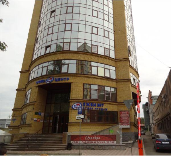 Офисный центр на ул. Учебная, 79