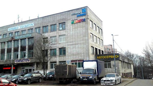 Торгово-офисный комплекс Комбинат Скульптура