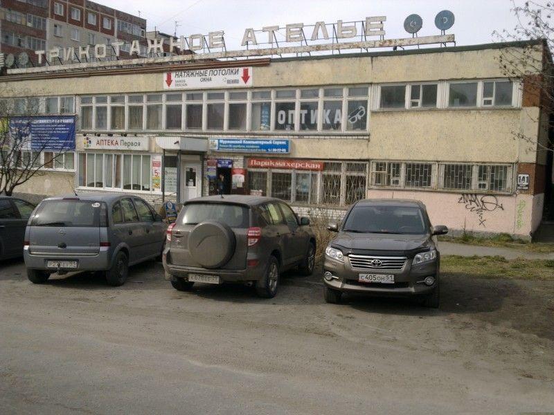 аренда помещений в ТЦ на Кольском проспекте, 141