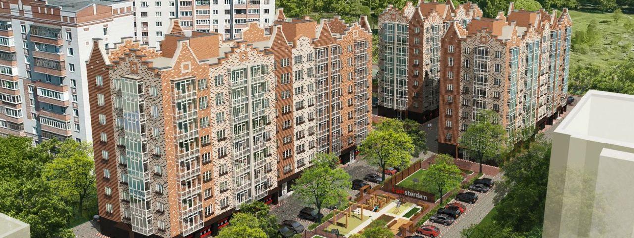 Купить жилье амстердам как купить жилье в сша