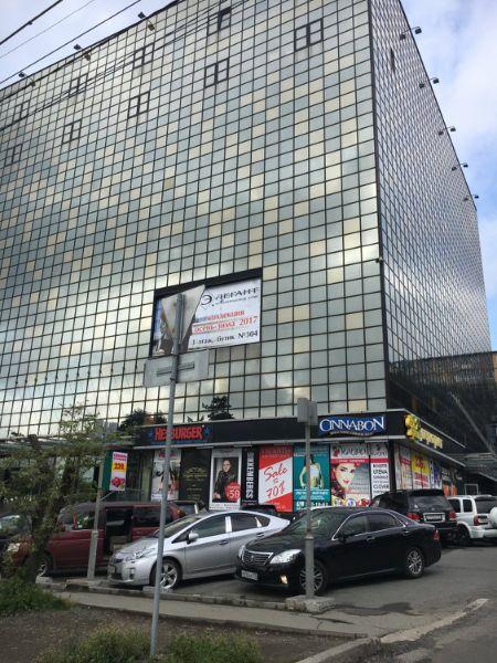 Торговый центр Европейский пассаж