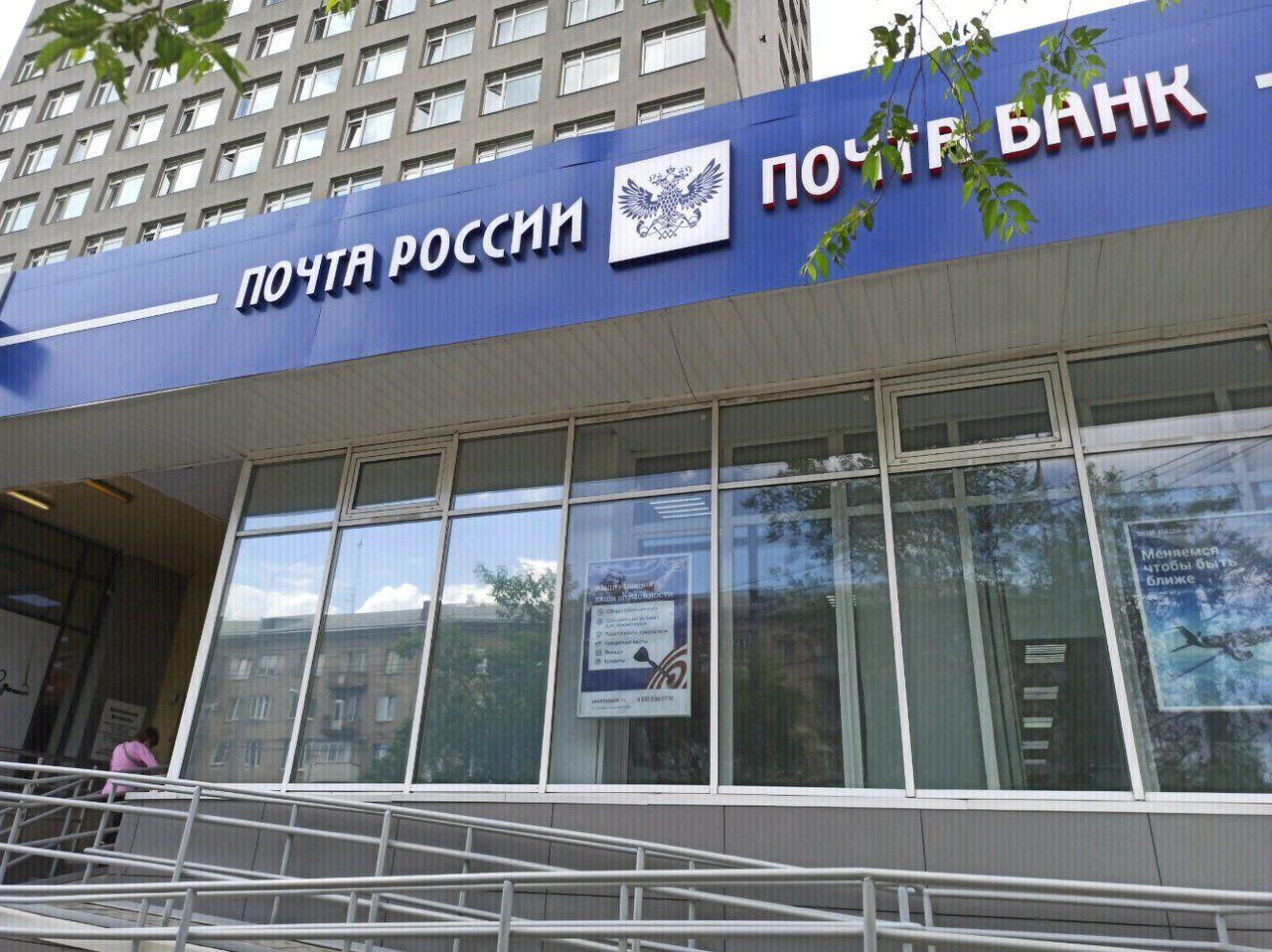 Бизнес Центр Центр Международной Торговли Челябинск