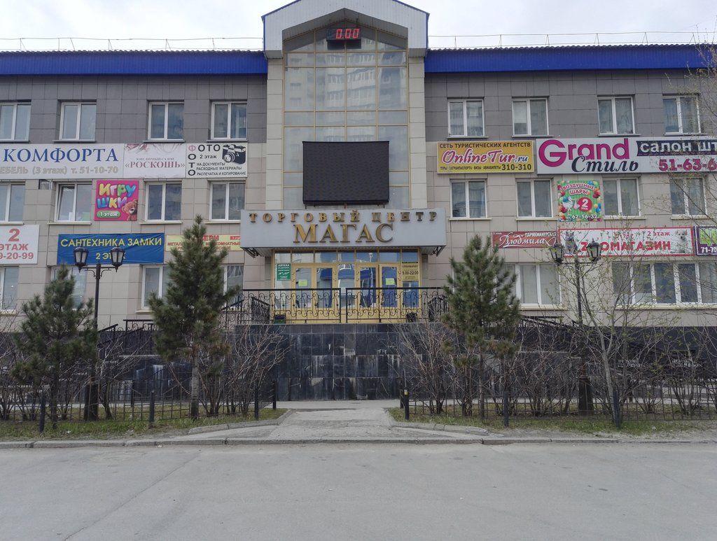 Торговом центре Магас