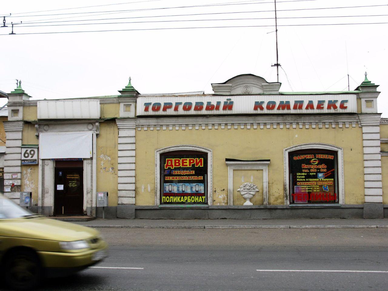 продажа помещений в ТЦ на ул. Куйбышева, 69