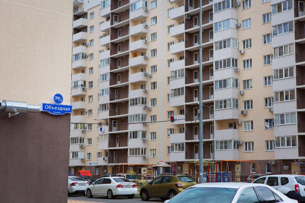 купить квартиру в ЖК Красная Площадь (Анапа)