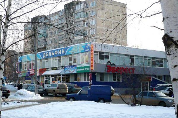 Торговый центр Дельфин