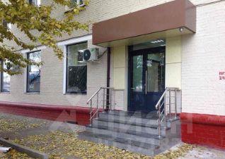Аренда офиса 40 кв Даниловская набережная коммерческая недвижимость самара аренда ставропольская