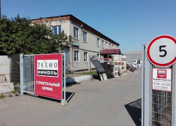 Торгово-складской комплекс на Путевом проезде, вл13