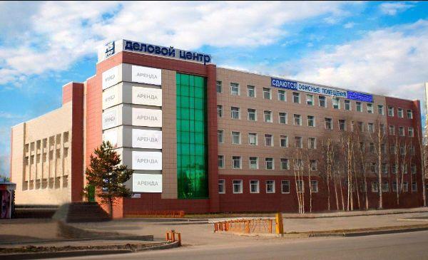 Деловой центр Ms Group (Мс Груп)