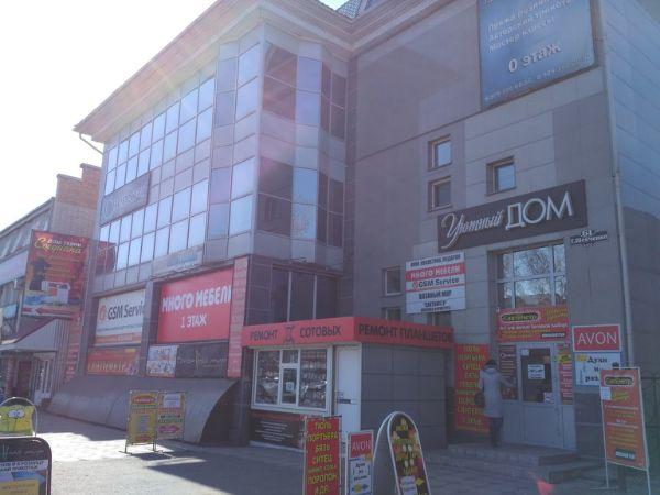 Торговый центр Уютный дом