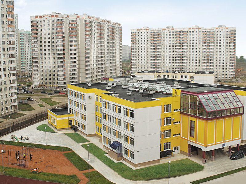 купить квартиру в ЖК Красная Горка